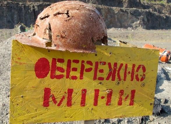 США та Швейцарія допоможуть розміновувати Донбас