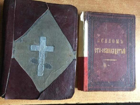 Іноземець намагався вивезти з України старовинну книгу