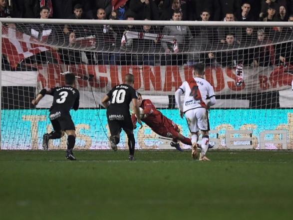Відбитий пенальті Луніна вивів «Леганес» в1/8 фіналу Кубку Іспанії