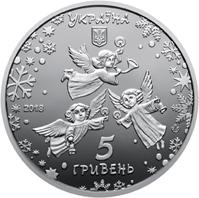"""НБУ выпустит """"новогоднюю монету"""""""
