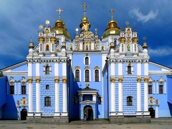Названо кафедральний собор Православної церкви України