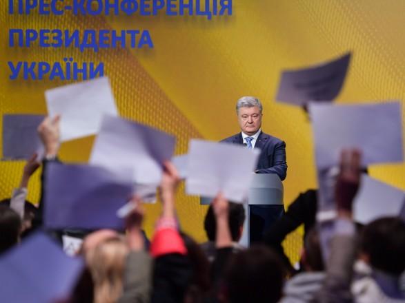 Загроза вторгнення збройних сил РФ в Україну існує - Президент