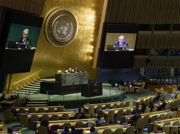 """Стало відомо, хто в ООН проголосував проти """"кримської"""" резолюції"""