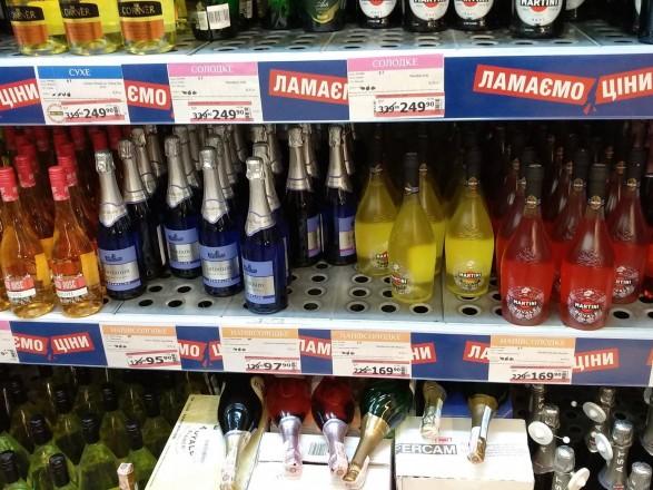 Алкоголь без акцизной марки