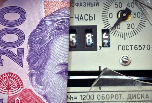 З1 січня починається поетапна монетизація субсидій