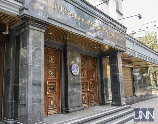 ГПУ вызывает Арбузова на допрос