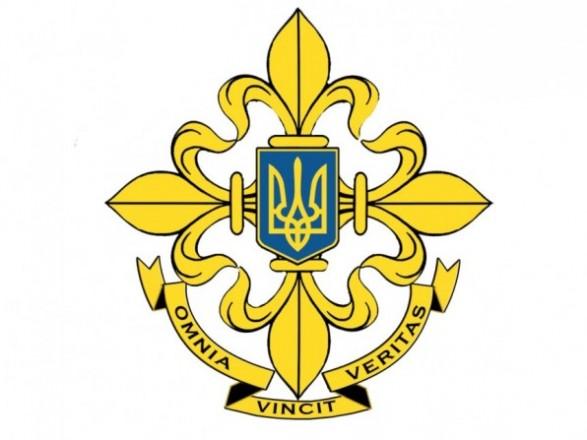У Служби зовнішньої розвідки з'явились емблема та прапор