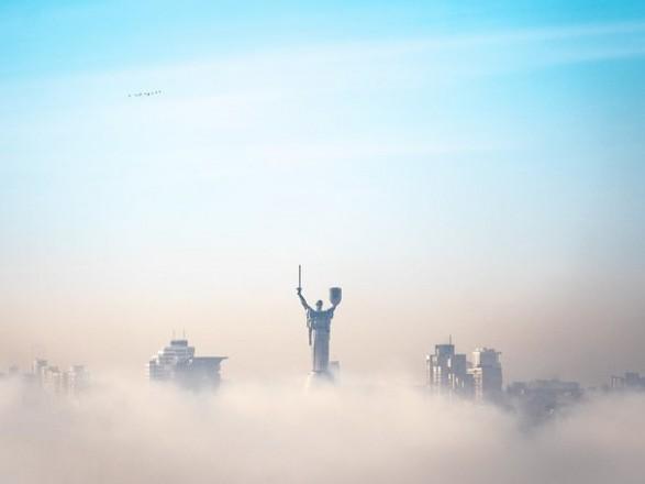 Картинки по запросу туман в украине
