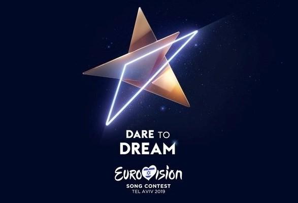Появились объявили правила голосования в 2 полуфинале национального отбора Евровидения
