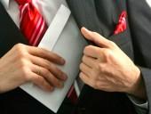 Начальника сервисного центра МВД в Херсоне задержали за 20 тыс. грн взятки