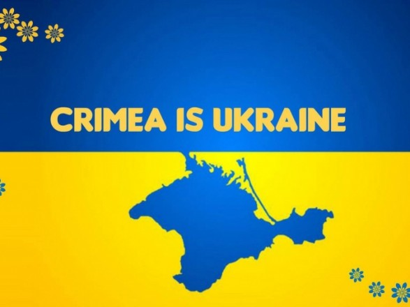 У Конгресі США схвалили заборону на визнання Криму російським
