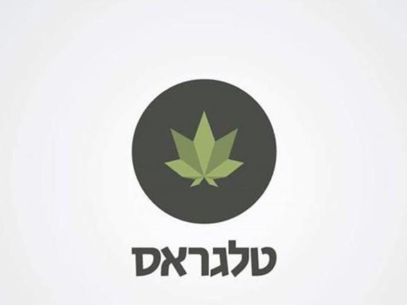 В Израиле раскрыли детали спецоперации против крупнейшей наркосети, связанной с Украиной