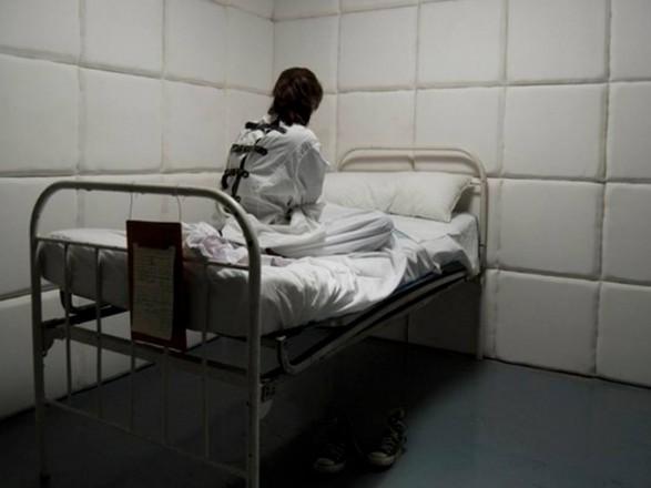 Скільки українців відправили до психіатрів