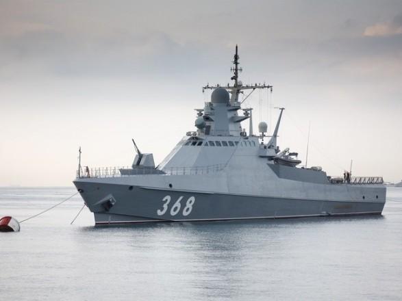 Российский флот организовал 'слежение' за эсминцем США в Черном море