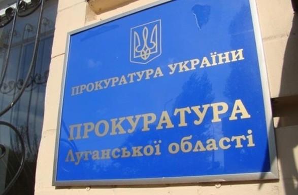 """На Луганщині бойовика """"ЛНР"""" засудили до 8 років за ґратами"""