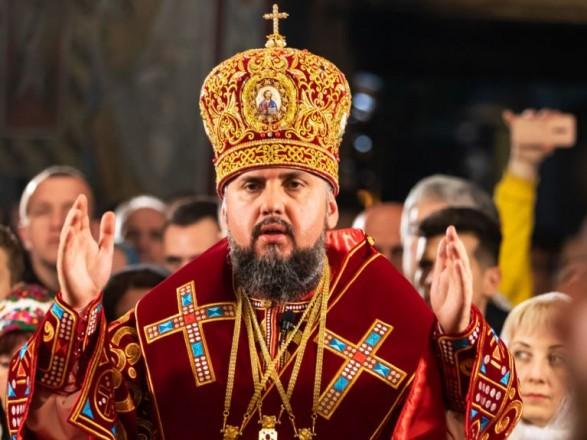 Епіфаній не приїде завтра до Володимирського собору