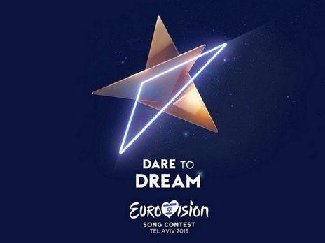 Сегодня состоится второй полуфинал Евровидения-2019