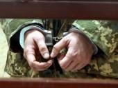 Украина будет добиваться освобождения моряков - адвокат