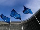 В странах ЕС продолжились выборы в Европарламент