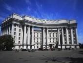 МИД Украины отреагировал на решение России о деятельности Всемирного конгресса украинцев
