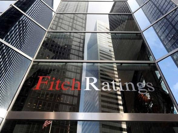 Fitch понизило рейтинг Турции на фоне начала поставок С-400 из России