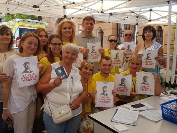 В Риме проголосовало более 800 украинцев