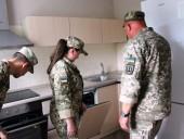 Кондитерская Корпорация построила дом для военных