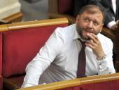 Суд перенес заседание по делу Добкина