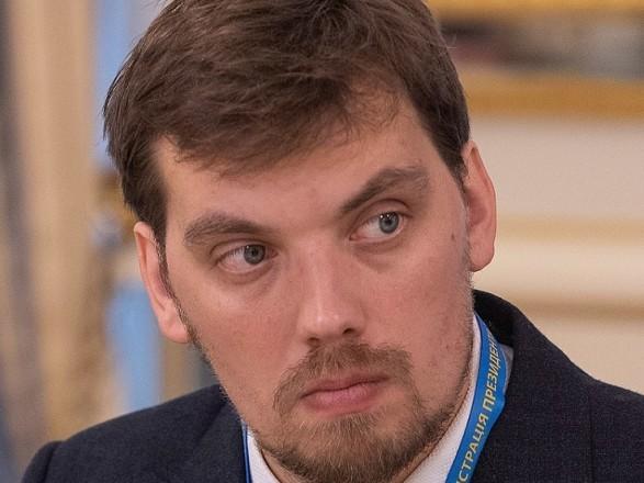 Україна готова до газових переговорів з Росією та ЄС - Прем'єр