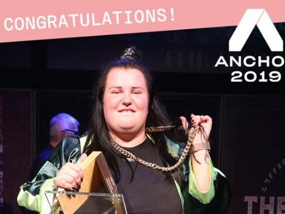 Реперка Alyona Alyona здобула міжнародну музичну премію