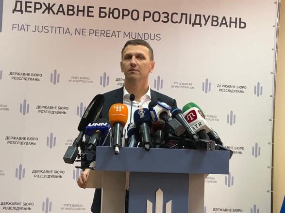 Труба: на сегодня в ГБР нет проекта подозрения Порошенко