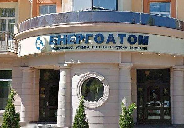 """Герус: приватизація """"Енергоатома"""" не планується"""