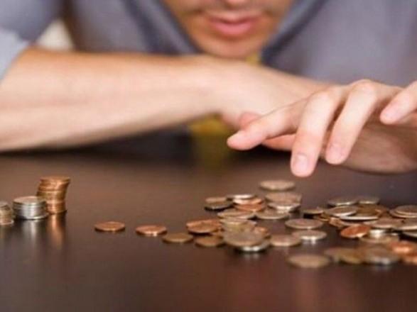 Прожитковий мінімум в Бюджеті-2020 в 1,7 раза менший за фактичний ...
