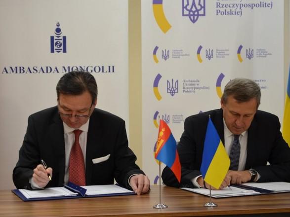 Україна підписала угоду з Монголією про безвіз