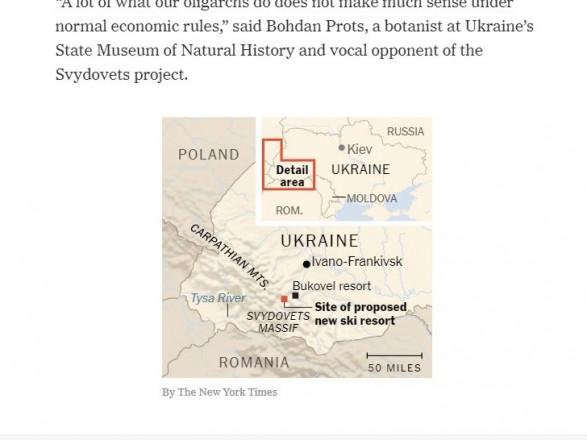 У NYT поміняли фото з картою України без Криму