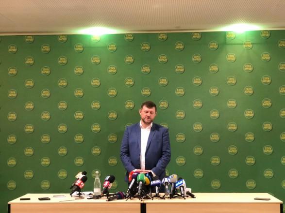 """Результат пошуку зображень за запитом """"На Хмельниччині судитимуть прокурора за хабар у розмірі майже 70 тисяч гривень"""""""