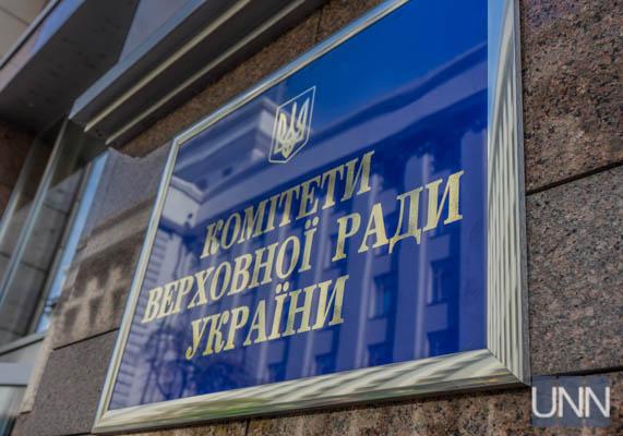 Нардепи обурилися, що Яременко досі керує комітетом та ще й хамить