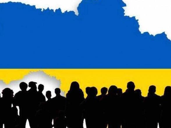 """Результат пошуку зображень за запитом """"населення україни"""""""