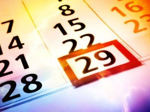 Високосный год решение задачи примеры решения задач на силу тока