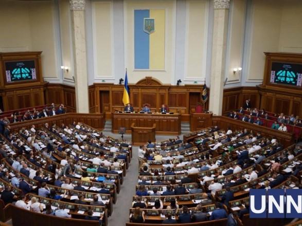 Парламентарі вшанували пам'ять загиблих українських військових