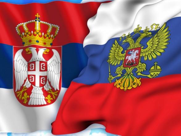 МЗС висловило протест Сербії через візит представників окупованого Криму