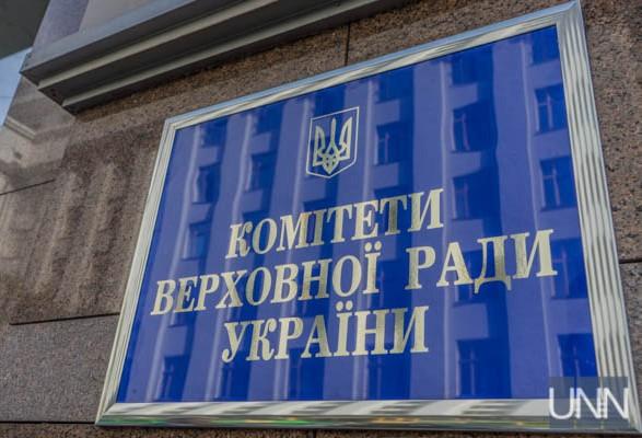 Ринок землі: комітет ВР після вчорашньої бійки перевів засідання у закритий режим