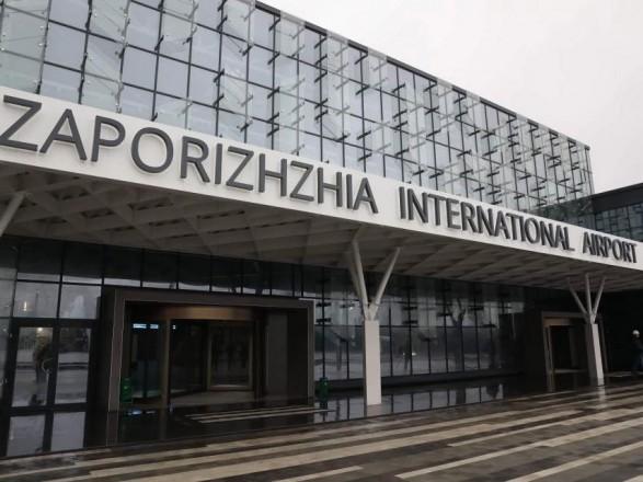 В аэропорту Запорожья пассажирка избила пограничницу