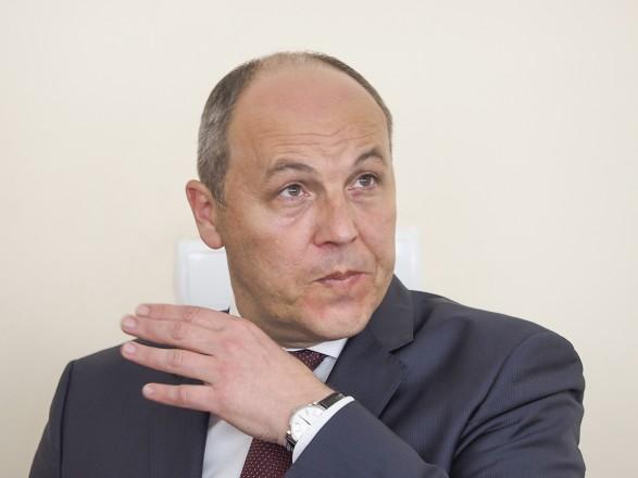 Бывший спикер Рады Парубий сообщил о допросе в ГБР