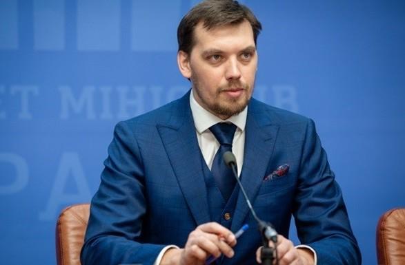 Гончарук объяснил разницу в платежках за газ за январь