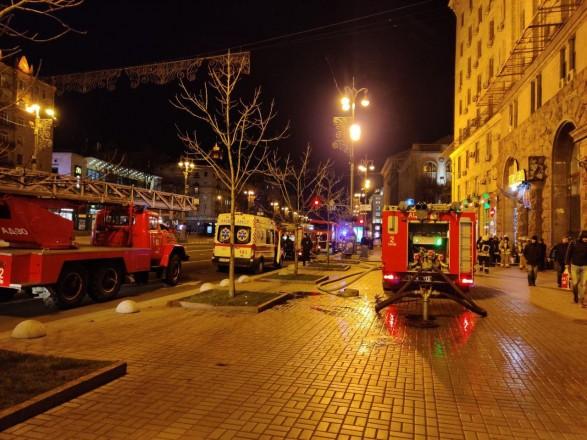 На столичном Крещатике горел ресторан