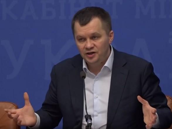 Милованов допускает сдачу в концессию украинских больниц и университетов