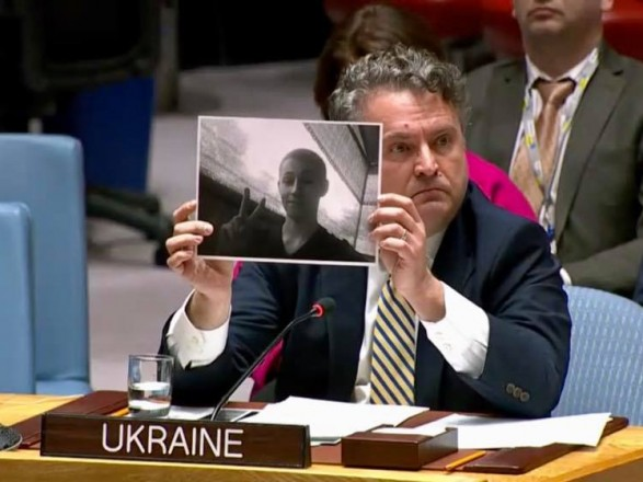 Кислиця показав Радбезу ООН юнака, убитого в бою біля Золотого