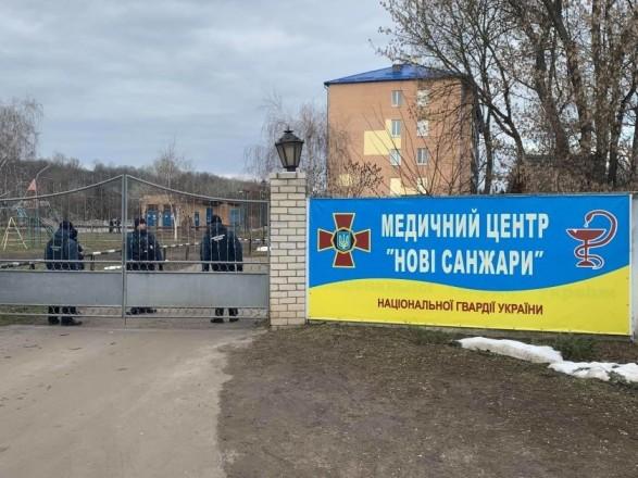 В Новых Санжарах обеспечивают безопасность 320 нацгвардейцев - Геращенко
