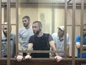 Засуджені кримчани Абдуллаєви перебувають в СІЗО російського міста Уфа – родичі